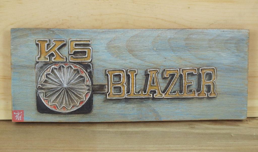 K5 Blazer by ladan