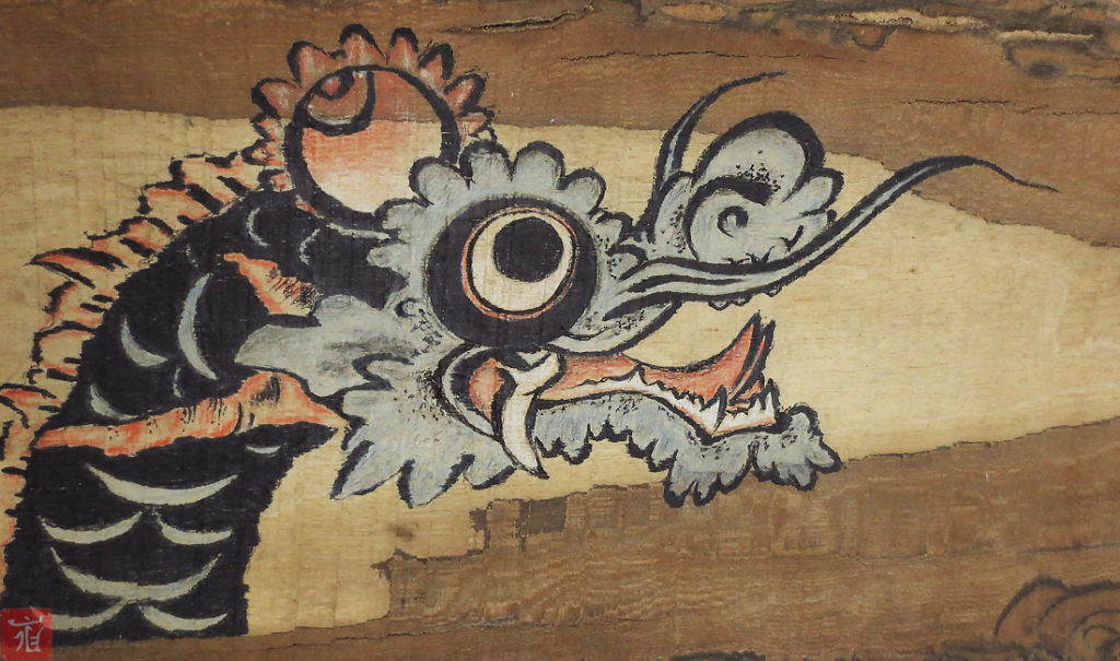 Japanese Dragon bye Ladan